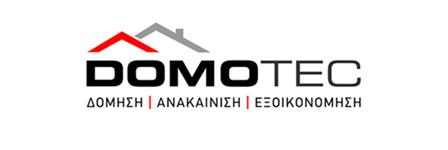 domoteclogoel_web_small