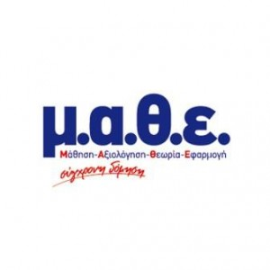 MATHE_logo - Copy