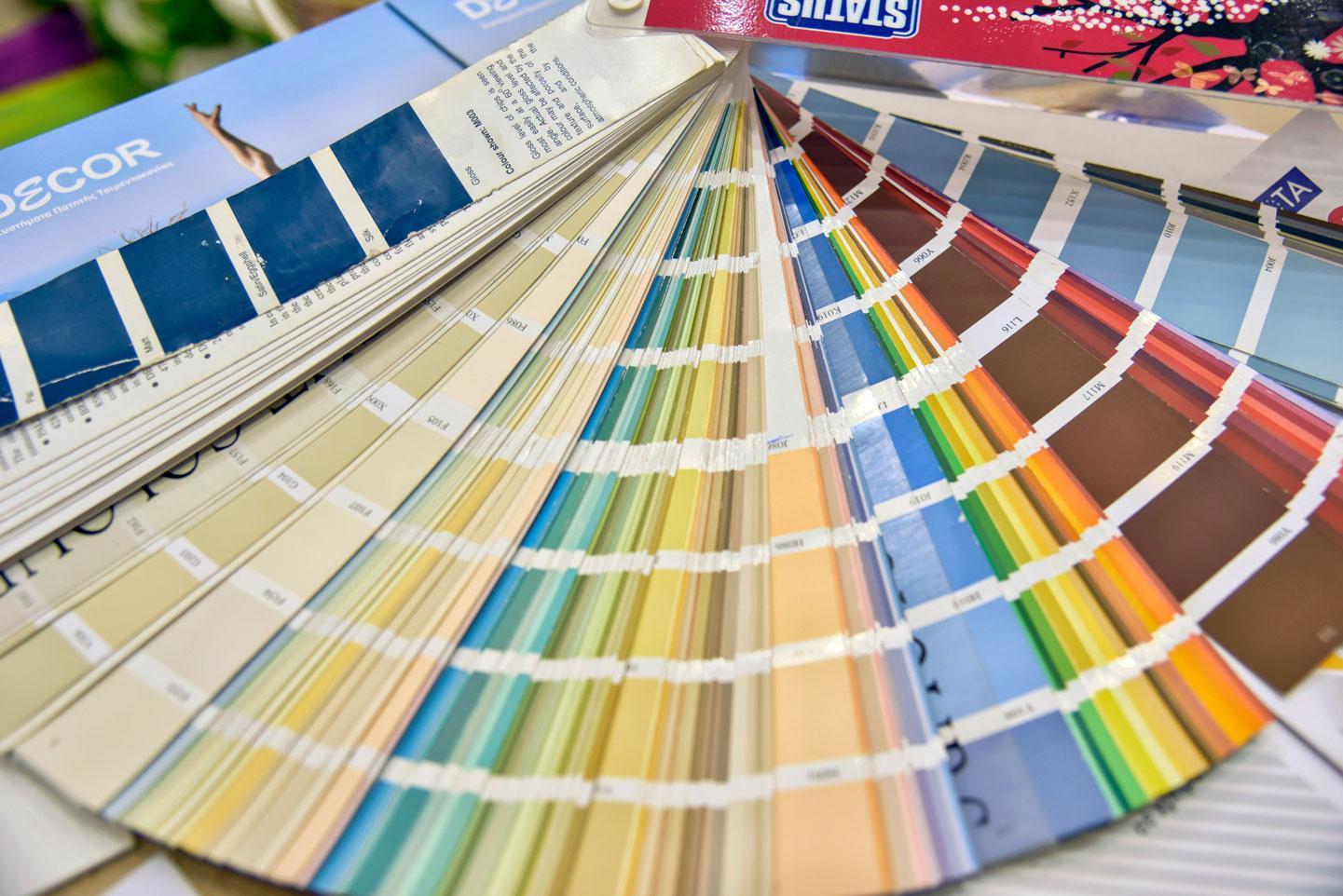 Συστήματα Χρωματισμού STATUS